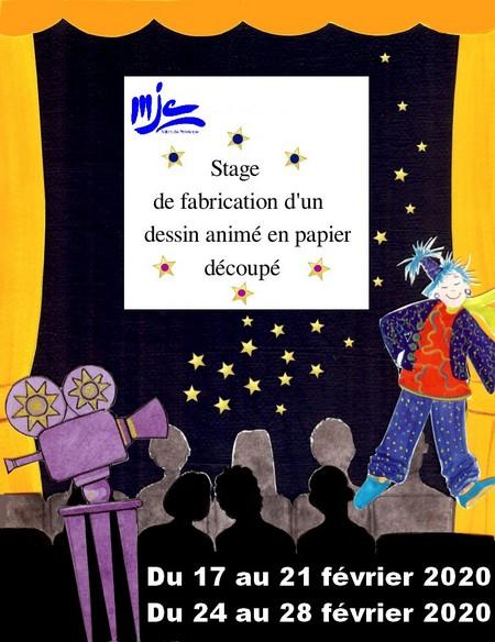 Stagecineanime2020 fevrier